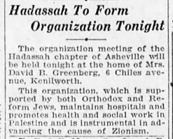 6-chiles-ave-hadassah-chapter-formed-asheville_citizen_times_wed__feb_2__1927_