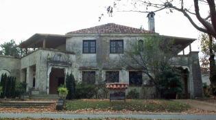 exterior-chiles-2004-front